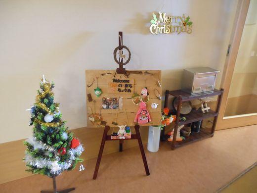 クリスマス仕様.jpg